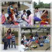 20121030台中都會公園:201210-3.jpg