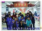 2012.12+2013.01校外教學:201301-1.JPG