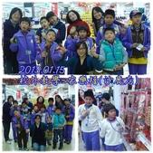 2012.12+2013.01校外教學:201301-2.jpg