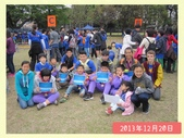 2013.12.20 我是小英雄運動會:大合照.jpg
