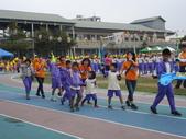 2013.11.16 84週年校慶運動會:運動會 (3).JPG