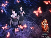 零:紅蝶2