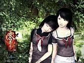 零:紅蝶5