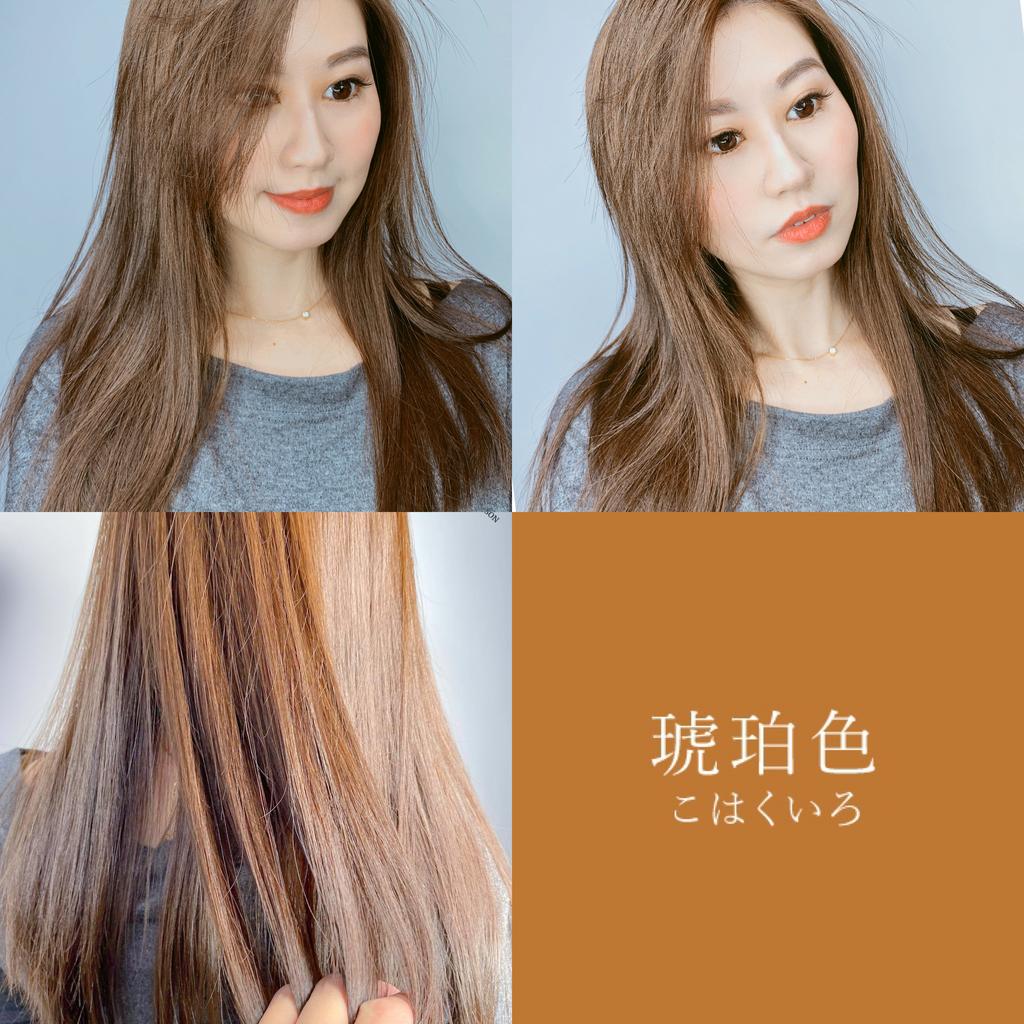 士林染髮:琥珀色染髮Nomad Hair - 女孩來染髮:琥珀玳瑁色長髮染髮