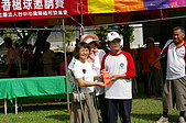 98.10.04中福杯全國肢障槌球賽:ap_F23_20091004082004105.jpg