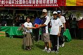 98.10.04中福杯全國肢障槌球賽:ap_F23_20091004083033158.jpg