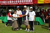 98.10.04中福杯全國肢障槌球賽:ap_F23_20091004083038660.jpg