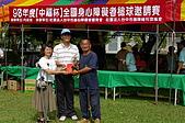 98.10.04中福杯全國肢障槌球賽:ap_F23_20091004084107492.jpg