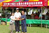 98.10.04中福杯全國肢障槌球賽:ap_F23_20091004084110345.jpg