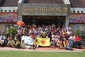 98年9月5-6日自強活動:98年自強活動 (183).JPG