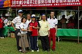 98.10.04中福杯全國肢障槌球賽:ap_F23_20091004084116386.jpg