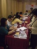 11/29第14屆第二次會員大會:CIMG7732.JPG