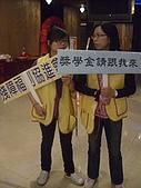 11/29第14屆第二次會員大會:CIMG7747.JPG