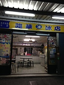 花蓮台東露營賞花及熱氣球:IMG_0366.JPG