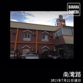 雲端資料櫃 公開相簿:2013-07-24 140700.JPG