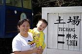 太平山之土場及傳統藝術中心:IMGP2315