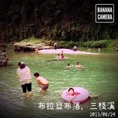 2013/8/24~25金針花之旅:IMG_2853.JPG