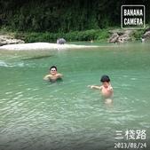 2013/8/24~25金針花之旅:IMG_2851.JPG