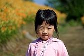 赤科山的金針花:IMGP5279.jpg