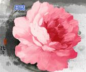 中共官員躲不過法輪功學員制止迫害的呼聲:中國藝術典藏01.jpg